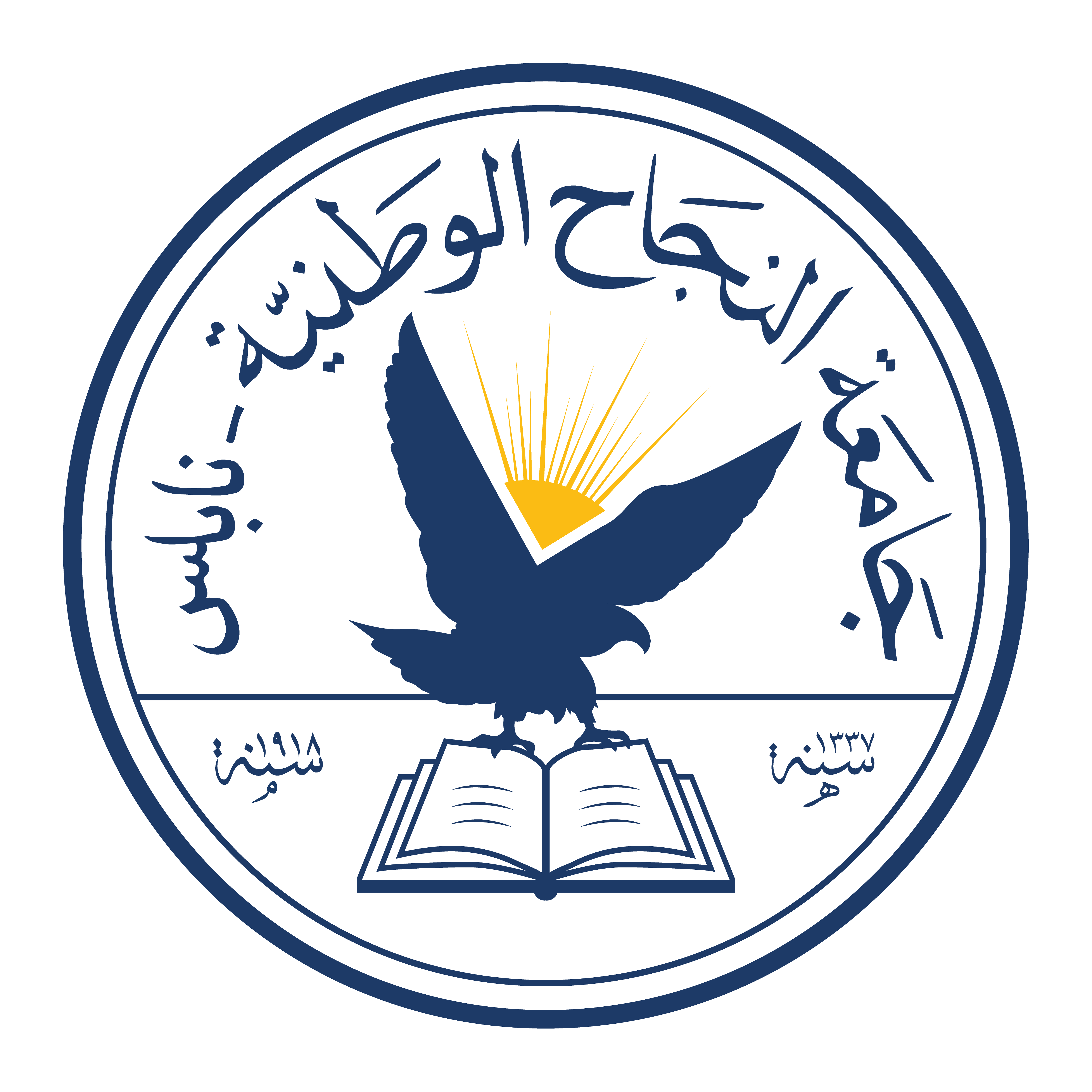 An-Najah University Journal for Research - B (Humanities)